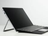 Vodič u 8 koraka: Što prvo napraviti kada kupite novi laptop