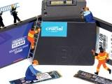Jeftini SSD-ovi: Prilika ili prijetnja?