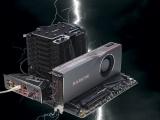 AMD NAVI grafičke kartice