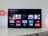 Šest najboljih DVB-T2 televizora!